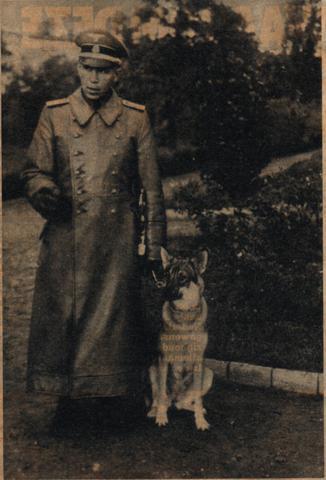 SS Officer Schmidt.