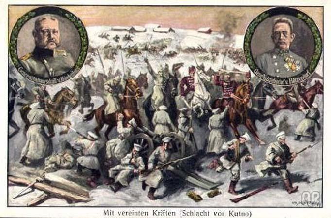 Bitwa pod Kutnem - listopad 1914.